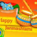 Happy-Sri-krishna-Janmashtami-2020-श्रीकृष्ण-जन्माष्टमी-Greetings-Wishes