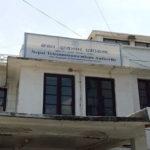 Nepal-Telecommunications-Authority