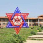 Tribhuvan-University-Building