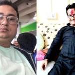 bheri hospital doctor photo