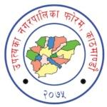 nagarpalika-forum