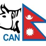 nepal-cricket-sangh