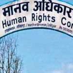 nhrc-national-human-rights-commission-021018